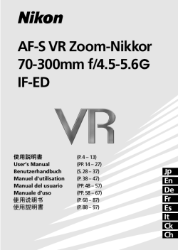 AF-S VR Zoom-Nikkor 70-300mm f/4.5-5.6 IF-ED