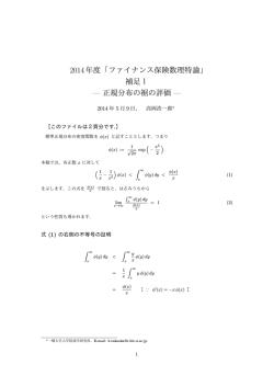 デルタ 論法 イプシロン ε-δ論法による基本定理の証明~関数の積の極限: テンメイのRUN&BIKE