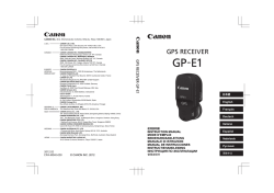 GPS RECEIVER GP