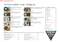 WEEKDAY LUNCH 11:00 - 16:00(L.O)