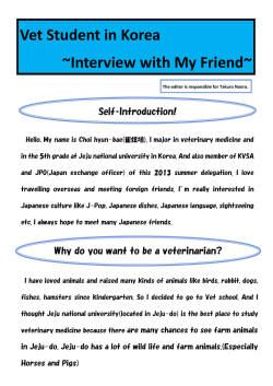 Vet Student in Korea ~Interview with My Friend~ - IVSA