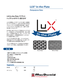 LUX In-the-Plate Photopolymer Plates