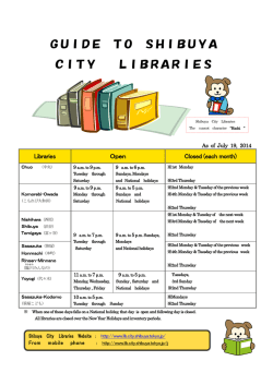 GUIDE TO SHIBUYA CITY LIBRARIES