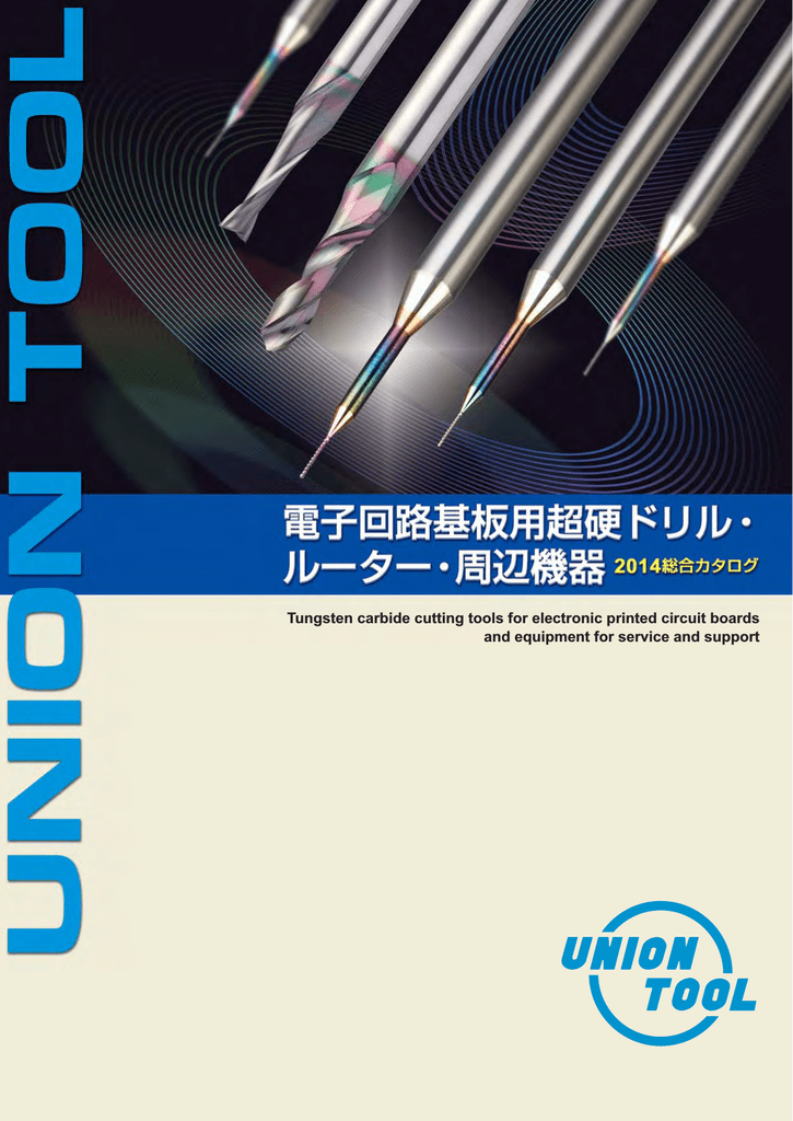 4.6 mm Inverse Drill Bit ID30C Union Tool  3.175mm Shank 10 PCS CNC Router PCB