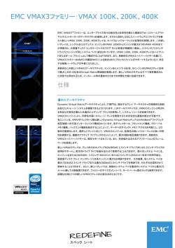 ibm v5000 システム ガイド