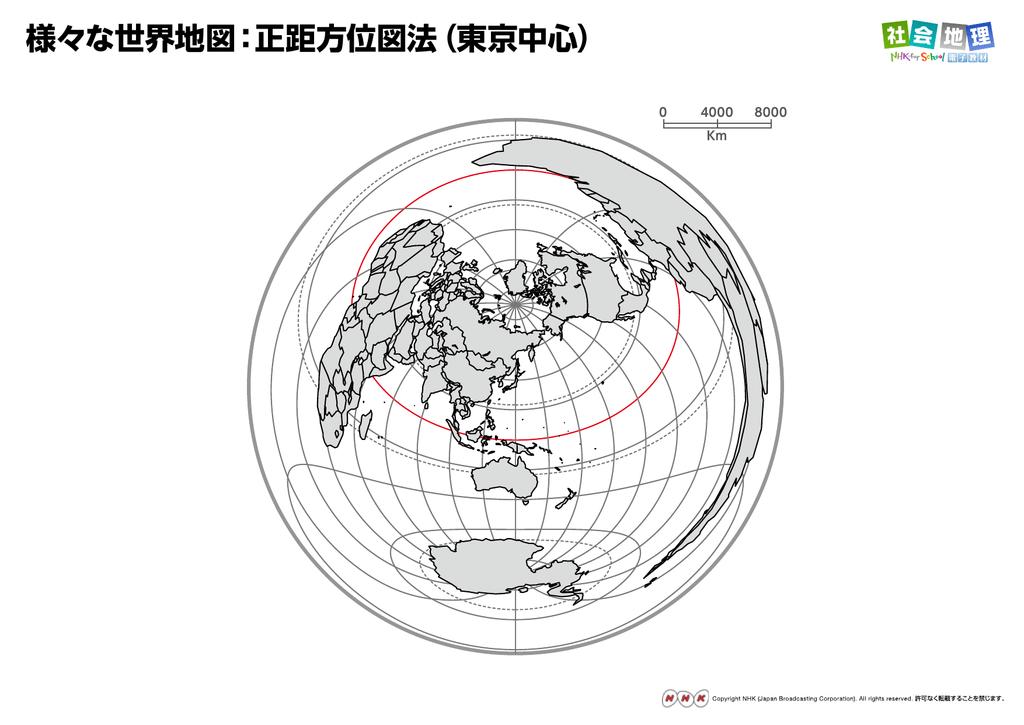 正 距 方位 図法